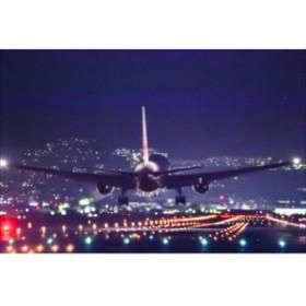 航空機のポス外カード 伊丹空港に着陸する日本航空の葉書、はがき、ハガキ