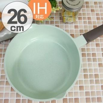 ヒスイフライパン 翡翠 セラミック フライパン 26cm 深型 IH対応 PFOAフリー ( 送料無料 ガス火対応 ディープフライパン 軽量 ヒ