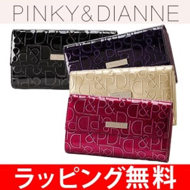 super popular 9c1a8 05133 ピンキー&ダイアン ピンダイ 長財布 かぶせ長財布 Pinky&Dianne ...
