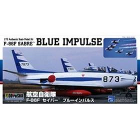 """[グッズ]/1/72 プラモデル F-86Fセイバー """"ブルーインパルス""""/NEOGDS-168369"""