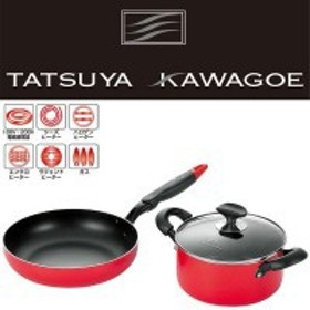タツヤ・カワゴエ (樹脂ハンドル) 両手鍋20cm&フライパン26cm TKM-600S