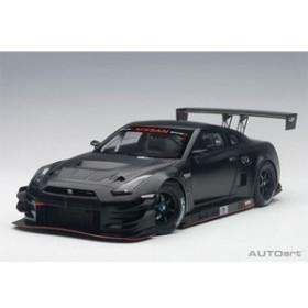 オートアート 1/18 日産 GT-R NISMO GT3(マット・ブラック)【81580】ミニカー 【返品種別B】