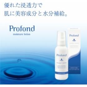 優れた浸透力で肌に美容成分と水分補給【 Profond(プロフォン) モイスチャーローション】materi26P4