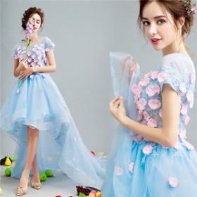 ブルー   花柄 ロングドレス パーティードレス ワンピース カラードレス 二次会 演奏会 披露宴 結婚式 発表会 忘年会 代引可