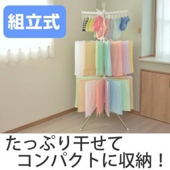 室内物干し PORISH スタンド物干しパラソル型3段S ステンレス ( パラソル パラソルハンガー 部屋干し 物干しスタンド 洗濯物干し タ