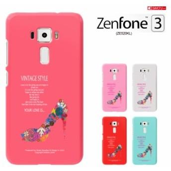 ASUS Zenfone3 ZE520KL カバー zenfone3 ケース ze520kl ZenFone 3 カバー Simフリー 透明 ハードケース 花/かわいい