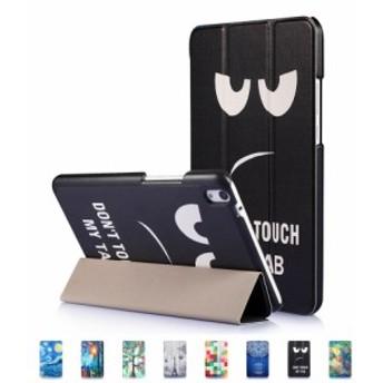 ファーウェイ メディアパッド HUAWEI MediaPad T2 8 Pro/8インチタブレット用手帳型/レザーケース/3つ折り/上質カバー/横開き/スタンド機