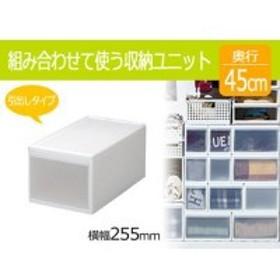 【同梱・代引不可】吉川国工業所 UNI-COMユニコムシリーズ 引出しタイプ 255引出しM(幅255mmタイプ) ホワイト UC-02