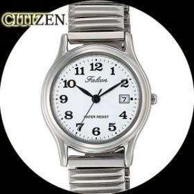 『ついでに買ってお得』シチズン 日本製ムーブメント カレンダー付 レディース腕時計 D015-204
