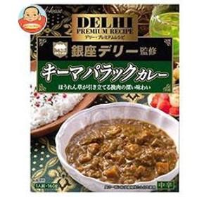 【送料無料】 ハウス食品  デリー・プレミアムレシピ  キーマパラックカレー  160g×30個入
