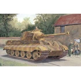 ドラゴンモデル 1/72 WW.II ドイツ軍重戦車キングタイガー ヘンシェル砲塔【DR7558】プラモデル 【返品種別B】