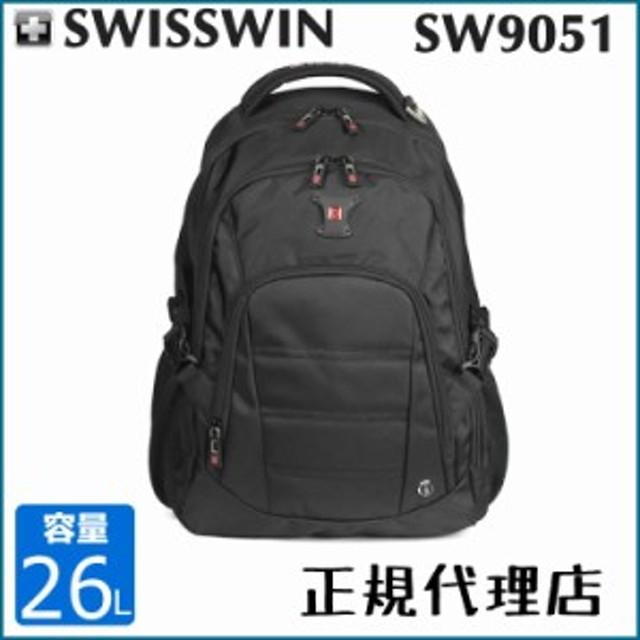 7d5c31dc27af SWISSWIN SW9051 リュック メンズ レディース マザーズバッグ リュック 大容量 アウトドア リュックサックスクールバッグ バック
