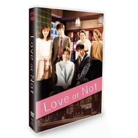 送料無料/[DVD]/Love or Not DVD-BOX/オリジナルV/EYBB-11653