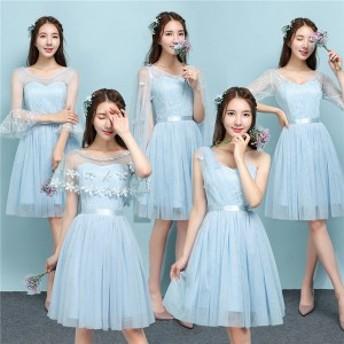 5デザイン ブライズメイドドレス 5色入荷パーティーミニ ショート ドレス 二次会 フォーマル 発表会 ステージ ウエディング 卒業
