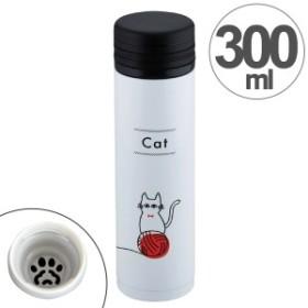 水筒 真空断熱マグボトル 直飲み 300ml ニャントル クールキャット ステンレス製 ( ステンレスマグ マグボトル すいとう 断熱2重