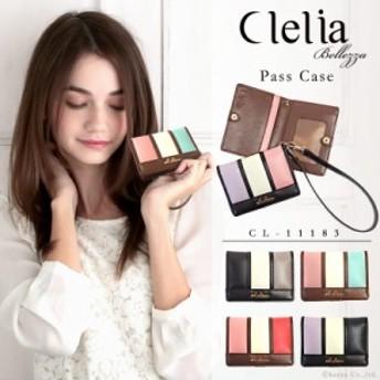 パスケース レディース 定期入れ カードケース ストライプ 可愛い ブランド Clelia クレリア Bellezza ベレッサ 【CL-11183】