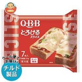 【送料無料】 【チルド(冷蔵)商品】 QBB  とろけるスライス  7枚入  105g×12袋入