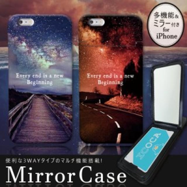 鏡付き ミラー付き iPhoneケース iPhoneXR/XSMAX iPhoneX/Xs iPhone8/7 ケース ICカード収納 スマホカバー 星 星空 夜空
