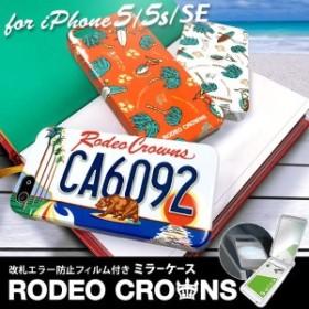 iPhoneSE/5s/5 【RODEOCROWNS/ロデオクラウンズ】 「ミラーケース」 ブランド サーフ プレート