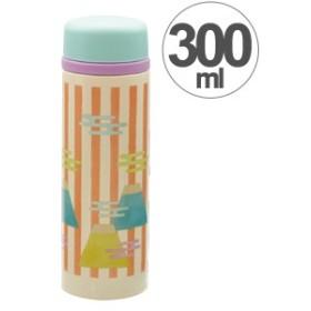 水筒 ソレイユモダン スリムマグボトル 山 300ml ステンレス製 ( ステンレスボトル 直飲み 保温 保冷 ダイレクトボトル 軽量 女性