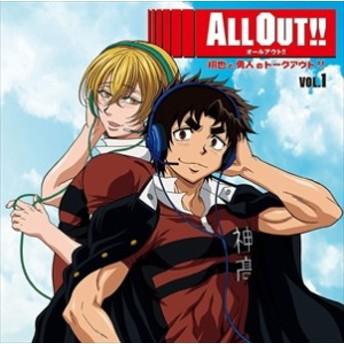 (おまけ付)ALL OUT!!ラジオ 翔也と勇人のトークアウト!!Vol.1 / (ラジオCD) (2CD)DDCZ-2141-SK