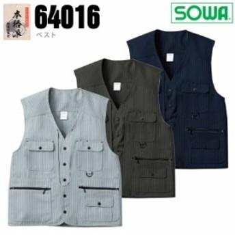 SOWA 桑和 64016 ベスト 鳶服 ヘリンボーン素材【春夏素材】作業服 作業着 64010シリーズ