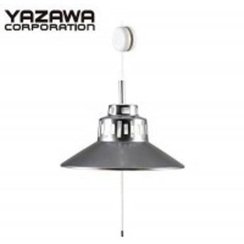 YAZAWA(ヤザワコーポレーション) ペンダントライト2灯E26電球なし クローム Y07PDX100X06CH