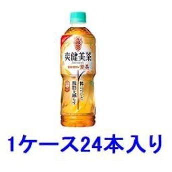 コカ・コーラ 爽健美茶 健康素材の麦茶 600ml(1ケース24本入) ソウケン ムギチヤ 600PX24[ソウケンムギチヤ600PX24]【返品種別B】