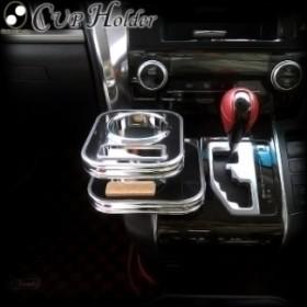 [トヨタ]30系ヴェルファイア/アルファード≪AYH/GGH/AGH3#系≫[前期] ウッド(木製)カップホルダー(シフトノブ横用) 送料無料
