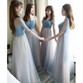 4デザイン  ブライズメイドドレス パーティードレス ロングドレス フォーマルドレス ワンピース二次会演出司会 結婚式お呼ばれ