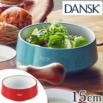 ダンスク DANSK シリアルボウル 15cm コベンスタイル 洋食器 ( 北欧 食器 電子レンジ対応 食洗機対応 ストーンウェア 皿 ボウル 中