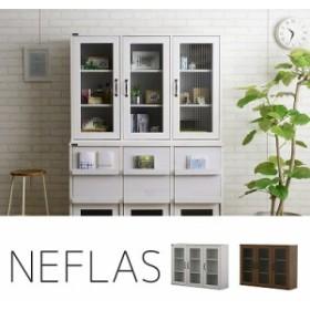 NEFLAS(ネフラス)ガラスキャビネット(110cm幅)WH/BR
