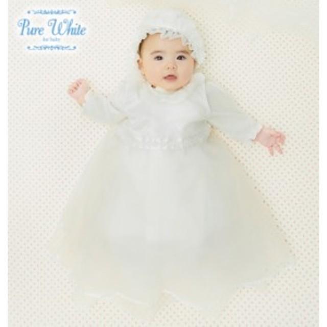 1bb512a2cedc3 ベビー服 赤ちゃん 服 ベビー ツーウェイオール 女の子 セレモニー お宮参り ピュアホワイトセレモニードレス3点