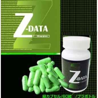 Z-DATA ゼットデータ/サプリメント 男性 健康 メンズサポート
