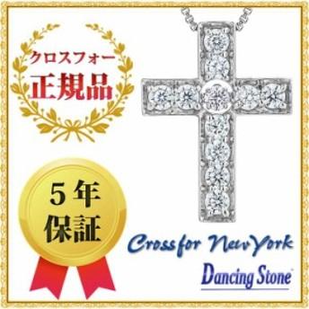 ダンシングストーン ネックレス ダレノガレ明美 クロスフォーニューヨーク ペンダント レディース NYP-618