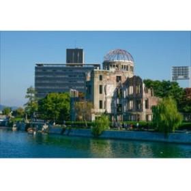 【日本の世界遺産ポストカードのAIR】「広島県広島市・原爆ドーム」postcard絵はがきハガキ葉書