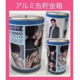 【全国送料無料】イミンホ  LEE MINHO イ・ミンホ  アルミ缶製 貯金箱  韓流 グッズ cf002-3
