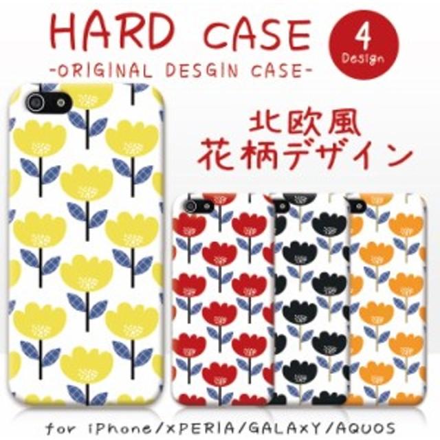 79438e25d3 iPhoneX/XS/XSMax/XR iPhone8/8Plus iPhone7/7Plus ハードケース スマホ ...