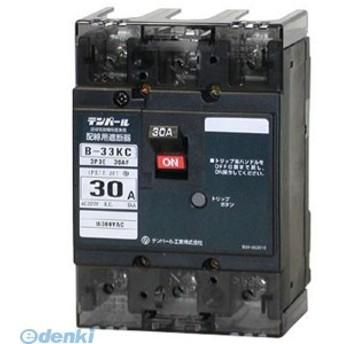 商品】テンパール工業 [B-33KC 30A] 配線用遮断器 B33KC30A【キャンセル不可】