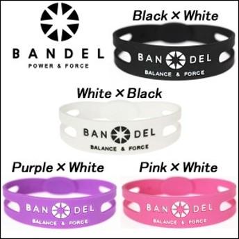 BANDEL バンデル ブレスレット メンズ レディース 男性用 女性用 男女兼用 ユニセックス スポーツ トレーニング bandel-bracelet
