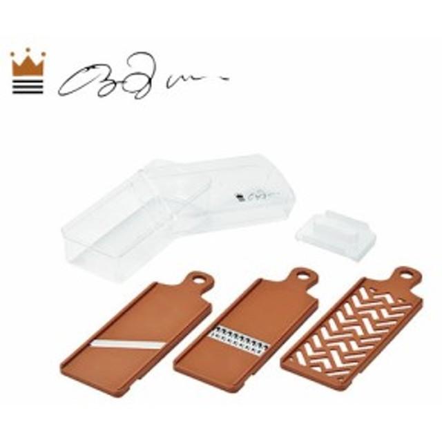 来栖けい スライサー3P/KKKT-200/家庭用品、キッチン用品、来栖けい、キッチンセット、スライサー、ギフト