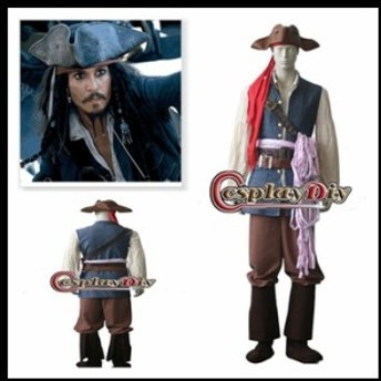 高品質 高級コスプレ衣装 パイレーツ・オブ・カリビアン 風 ジャック・スパロウ タイプ Jack Sparrow Cosplay Pirates of the Caribbean