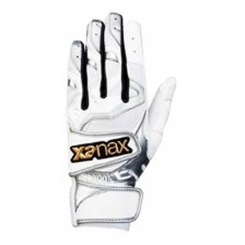 ザナックス:バッティング手袋 両手用 ダブルベルト【XANAX 野球 バッティンググローブ 小物】