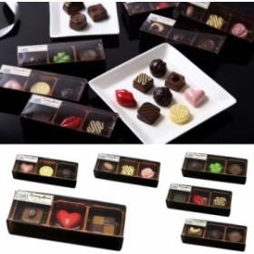 マグネット 冷蔵庫 チョコ お菓子 かわいい ギフト プレゼント ファクトリーアルルのチョコレートマグネット