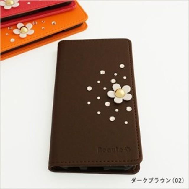 25e5da0eab アウトレット 半額以下 980円 スマホケース 手帳型 スマホカバー 携帯ケース 携帯カバー 特別セール 花