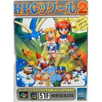 【中古】(SFC) RPGツクール2 (管理:4250)