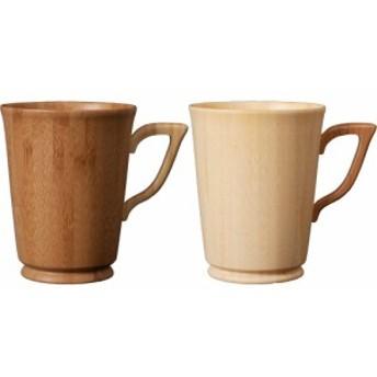 RIVERET マグ S/S ペア マグカップ ペア コップ コーヒーカップ 木製 ギフト プレゼント お祝い