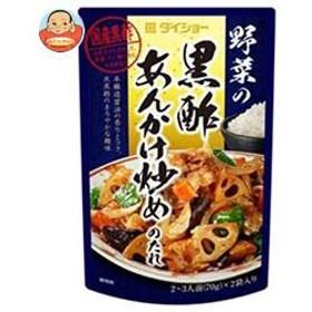 【送料無料】 ダイショー  野菜の黒酢あんかけ炒めのたれ  140g×40袋入