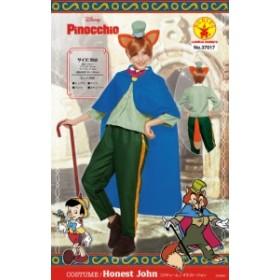 送料無料 大人用ファウルフェロー レディース 女性 ピノキオ DISNEY ディズニー ハロウィン 仮装 ハロウィン 衣装 コス グ