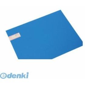 光 [PE460-5] ポリプレート 600×450mm ブルー (5入) PE4605